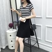 2020夏裝新款連身裙黑白條紋中長款短袖修身顯瘦韓版女裝百搭裙子 韓國時尚週