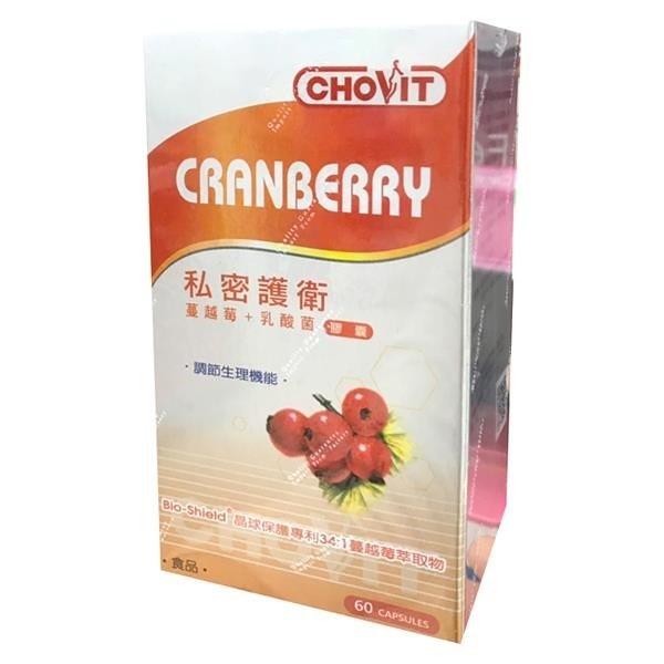 【南紡購物中心】巧維他 私密護衛膠囊(蔓越莓+乳酸菌) 60粒
