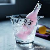 高清玻璃冰桶家用小冰塊桶酒吧KTV香檳紅酒啤酒用冰桶  朵拉朵衣櫥