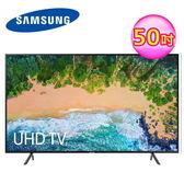 【SAMSUNG 三星】50吋4K連網電視 UA50RU7100