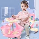 兒童扭扭車萬向輪防側翻寶寶搖擺車大人可坐玩具妞妞滑滑行溜溜車 【快速出貨】
