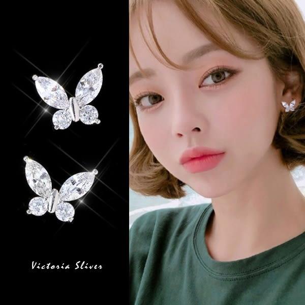 925純銀針  韓國優雅氣質甜美魅力蝴蝶耳環-維多利亞1811136