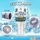 冰酷杯 900ML 不銹鋼 隨身杯 保溫杯 飲料杯 環保杯