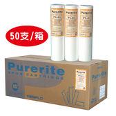 """【好喝的水】Purerite KEMFLO 1 微米10"""" PP纖維濾心 微米棉質 NSF認證(一箱)"""