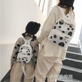 親子雙肩包可愛男女寶寶幼兒園小書包百搭防走失旅游小背包潮『交換禮物』
