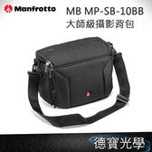 Manfrotto MB MP-SB-10BB - 大師級攝影背包  正成總代理公司貨 相機包 首選攝影包