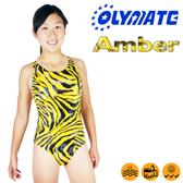 OLYMATE Amber 專業競技版女性泳裝