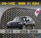 【鑽石紋】10年後 E84 X1 腳踏墊 / 台灣製造 工廠直營 / e84海馬腳踏墊 e84腳踏墊 e84踏墊