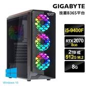 【技嘉平台】i5六核{麥塊實戰M}RTX2070-8G獨顯Win10電玩機(i5-9400F/8G/2T/RTX2070-8G)