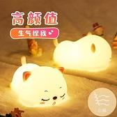 硅膠小夜燈充電臥室床頭睡覺睡眠拍拍可愛柔光兒童臺燈插電【白嶼家居】