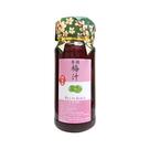 《好客-阿金姐》香醇梅汁(550g/瓶)_A007012