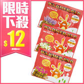 Beloved&Co 樂芙蜜小花兔香味暖暖包 1入【BG Shop】3款供選