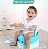 加大號兒童馬桶坐便器女男小孩便盆寶寶抽屜式嬰兒幼兒廁所尿盆凳  LN5186【甜心小妮童裝】