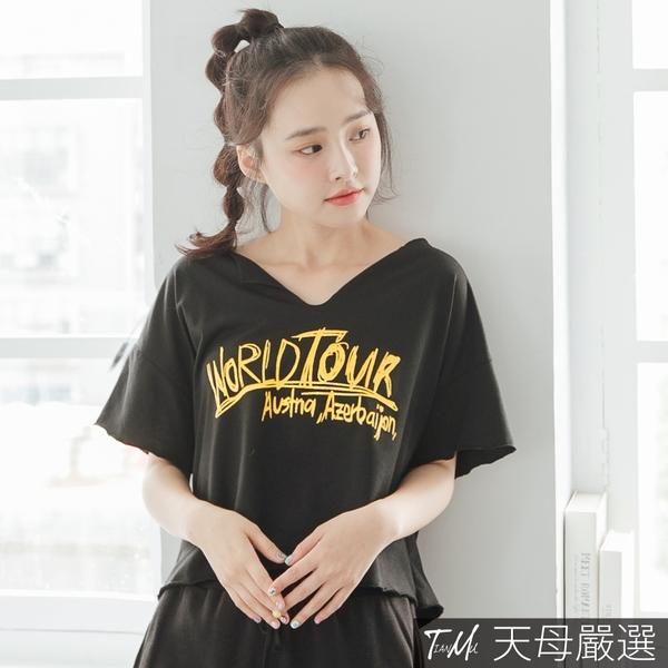 【天母嚴選】隨性捲邊開襟短版短袖T恤(共二色)
