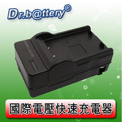 三星 SAMSUNG BP70A / BP-70A 最新型IC晶片快速充電器 (適用:MV800,ST90,SL630,SL600,SL50,PL20) ☆免運費☆