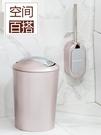 馬桶刷 馬桶刷套裝廁所刷免打孔衛生間潔廁刷子長柄去死角壁掛式馬桶刷架 莎瓦迪卡