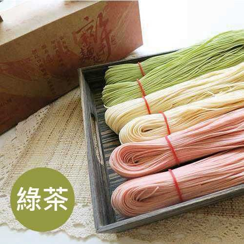 【石碇許家手工麵線行】傳統手工麵線綠茶 (3包入)