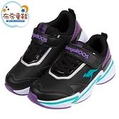 《布布童鞋》KangaROOS金屬黑NEON系列兒童運動鞋老爹鞋(19~23公分) [ W0N250D ]