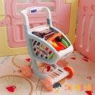 兒童購物車家家酒男女孩玩具廚房套裝手推車水果切切樂【淘嘟嘟】