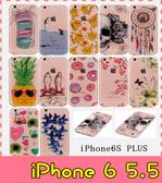 【萌萌噠】iPhone 6 / 6S Plus (5.5吋)高透透明可愛彩繪圖案保護殼 全包矽膠透明軟殼 手機殼 手機套