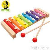 敲琴 手敲八音琴寶寶音樂玩具0-1-3歲小木琴早教益智嬰幼兒童打擊樂器 玩趣3C