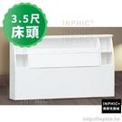 INPHIC-Liz 寶貝3.5尺純白床頭_9PFn