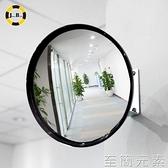 輕便型凸面防盜鏡16cm超市監視道路廣角視野轉角鏡車庫倒車鏡WD 至簡元素