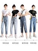 破洞高腰牛仔褲女冬季新款寬鬆顯瘦直筒秋裝2020年潮老爹蘿卜褲子 米娜小鋪