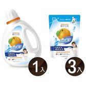 橘子工坊天然濃縮洗衣精-高倍速淨 1+3組(2200mlx1瓶+200