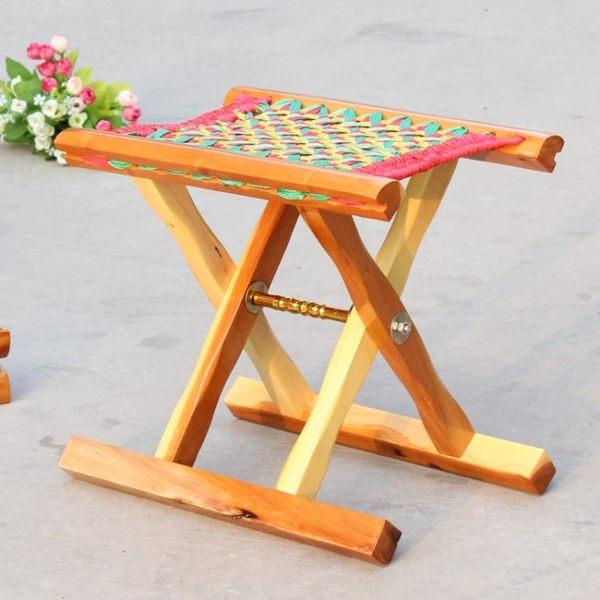 週年慶優惠-馬扎實木折疊凳子便攜式 戶外馬扎凳