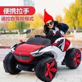 兒童電動車四輪小孩越野遙控汽車1-3-10歲寶寶玩具車可坐人帶搖擺YYS 道禾生活館