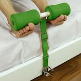 床上仰臥起坐輔助器懶人自動收腹家用健身器材吸地吸盤式固定腳器 ATF 夏季新品