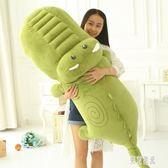 大號鱷魚公仔毛絨玩具 懶人睡覺抱枕 卡通枕頭布娃娃 zh4230『東京潮流』