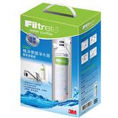 3M 簡易型全面級淨水器(DS02-D)【愛買】