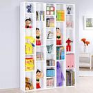 《Hopma》時尚白五排書櫃/收納櫃