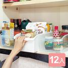 《真心良品》廚櫃附輪整理收納盒-12入組