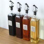 油瓶 油壺 玻璃 防漏油罐 廚房 醬油瓶 酒瓶 不鏽鋼 方形歐式玻璃油瓶(500ml)【Z174】米菈生活館
