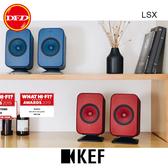 【1/19前買就送原廠桌架】 KEF LSX 主動式藍芽無線喇叭 公貨 加碼送7-11 500元 + 森海CX6.00BT