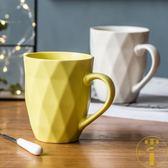 簡約杯子創意咖啡杯馬克杯北歐水杯陶瓷帶勺情侶杯【雲木雜貨】