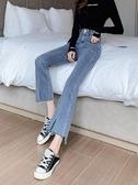 2020秋裝新款微喇叭牛仔褲女直筒寬鬆開叉高腰小個子顯瘦緊身九分 果果輕時尚