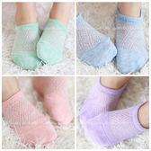 童襪 寶寶襪 縷空短襪 嬰兒襪 船型襪 0-4歲 CA1152 好娃娃