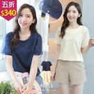【五折價$340】糖罐子袖接網紗釘珠蕾絲...