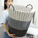 塑料藤編髒衣籃髒衣服收納筐衣物家用洗衣籃衣簍玩具桶編織框簍子  一米陽光