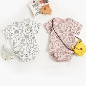 大象塗鴉短袖三角包屁衣套裝 短袖包屁衣 連身衣 嬰兒裝 包屁衣 套裝