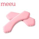 它不是普通的後跟貼!! MeeU 腳後跟貼 足跟貼 防磨腳貼 精細工藝處理好親膚 透氣吸汗 (一雙)