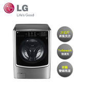 LG 21KG WiFi 滾筒洗衣機(蒸洗脫烘) 典雅銀 F2721HTTV