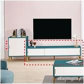 【水晶晶家具/傢俱首選】ZX1384-3迪歐6尺冰極綠鋼琴烤漆推門電視櫃(右圖)~~邊櫃另購