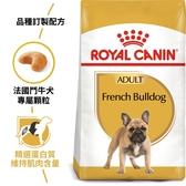 *WANG*法國皇家 FBDA法國鬥牛成犬專用飼料(原FMB24)-3kg