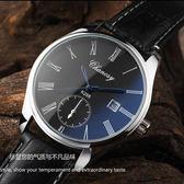 手錶男士皮帶情侶錶一對防水學生錶