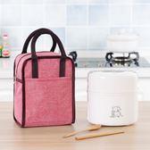 飯盒包鋁箔手提包女包手拎便當包飯盒袋子帶飯包便當盒帆布保溫袋【交換禮物】